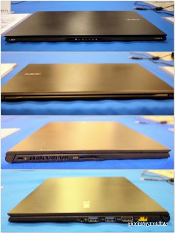 Lavie Z 13.3型世界最軽量モバイルフェア