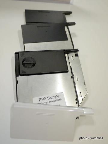 P1100808
