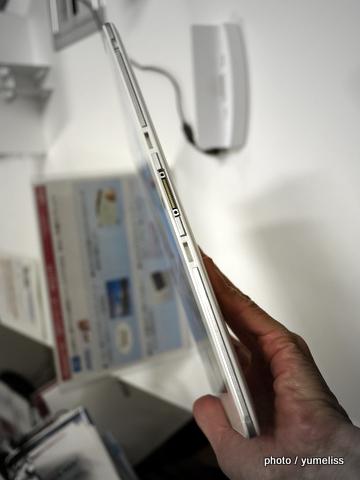 富士通2013年新タブレット「QHシリーズ」852
