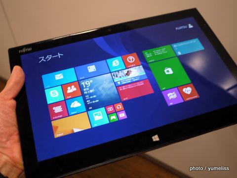 富士通2013年新タブレット「QHシリーズ」875