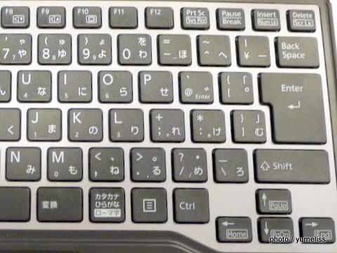 富士通2013年新タブレット「QHシリーズ」883-001