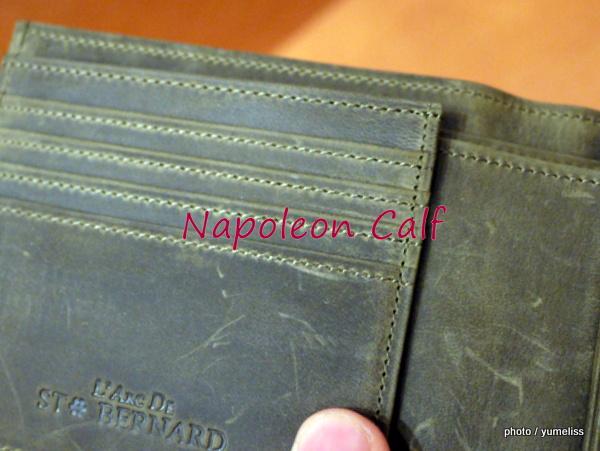 コマイスター皮革財布