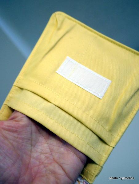 フェリシモ「あけっぱなしでも使える 出し入れラクチンくるりんマイポッケ」0052