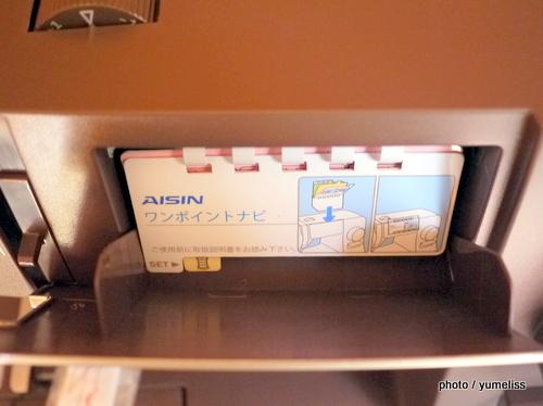 アイシン家庭用ミシンSP10P1130709