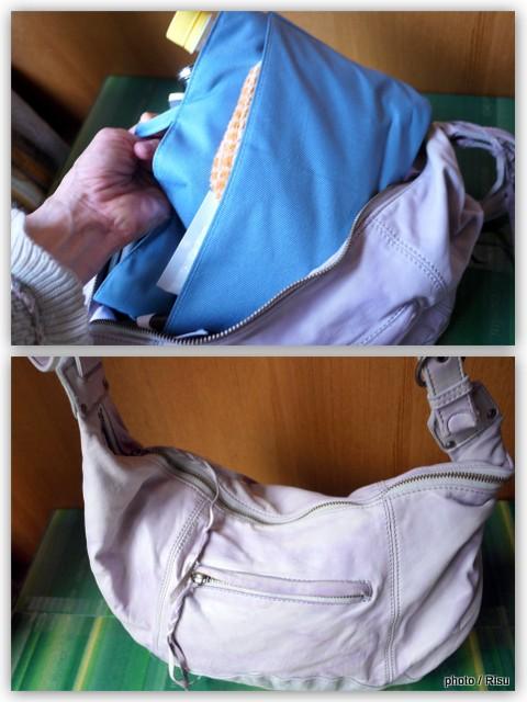 バッグの中をかしこく整とん バッグインポケット フェリシモ