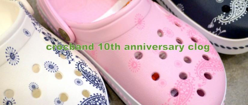 クロックスより日本上陸10周年記念モデル発売