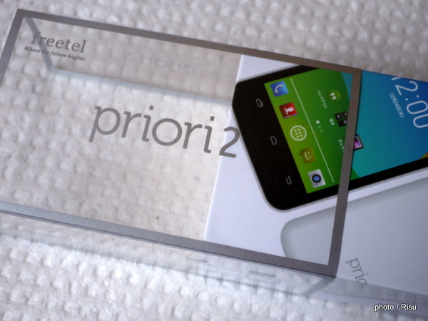 freetel priori2
