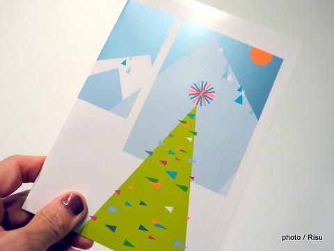 MoMA2015 クリスマスカード