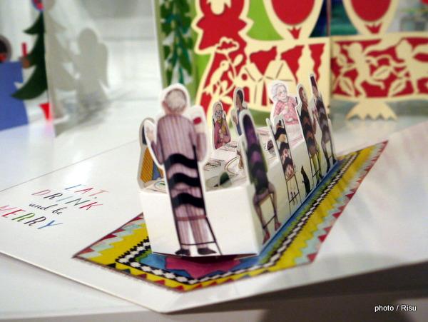 MoMA2015 クリスマスカード 家族の団欒