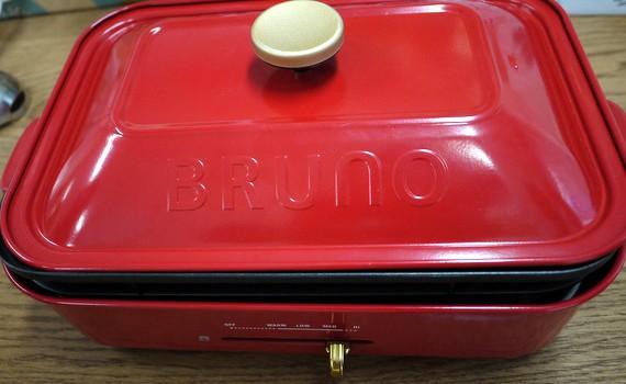 ホームパーティーを盛り上げる「BURUNO」お洒落なキッチンアイテム