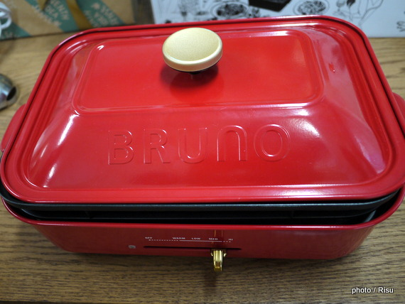 BRUNO COMPACT HOT PLATEOR