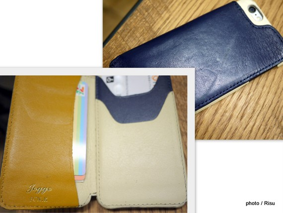 iphone-wallet (1)