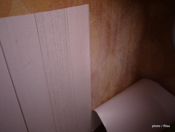 木目調壁紙-フェリシモ