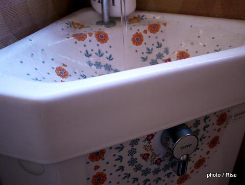 フェリシモ 花咲く水辺のおもてなし 取り換えるだけお掃除 トイレの手洗いタンクシート