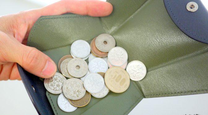 小銭が取り出しやすい財布「ハンモックウォレット」使い心地を徹底チェック!
