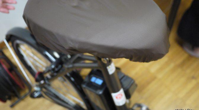 女性にやさしい自転車グッズ~ふかふかクッション&バッグをキレイに前かごカバー