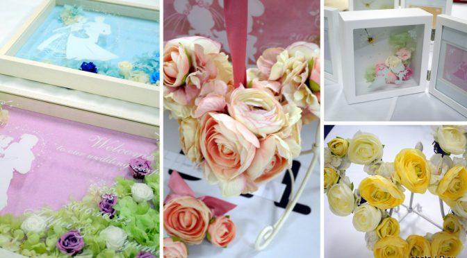 結婚祝いに贈りたい!お花が綺麗なディズニーギフト