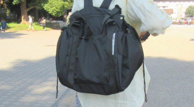 リュックになるレジかごバッグ@フェリシモはかなり使えます。