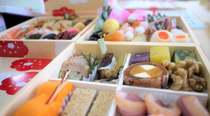 京都テキスタイルSOU・SOU伝統おせちは2人でしんみり正月を迎えたい人におススメです♪