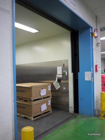日本HP昭島工場見学265