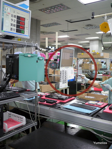日本HP昭島工場見学275