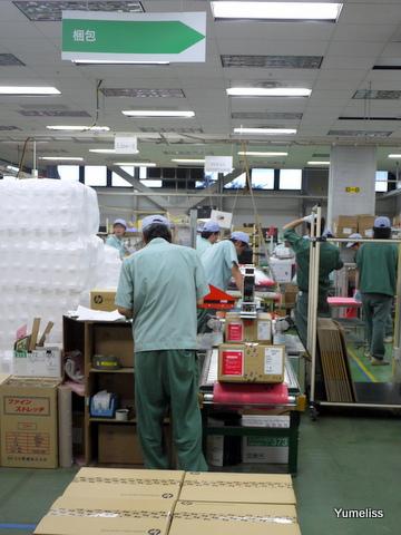 日本HP昭島工場見学320