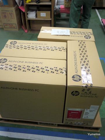 日本HP昭島工場見学325