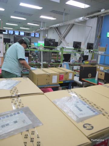 日本HP昭島工場見学334