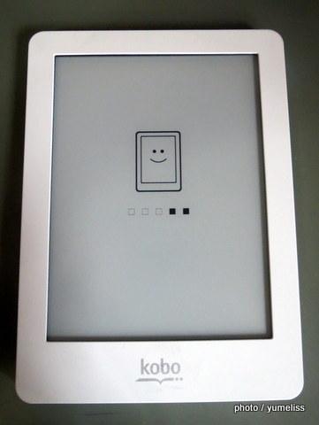 電子ブックリーダー楽天kobo4801