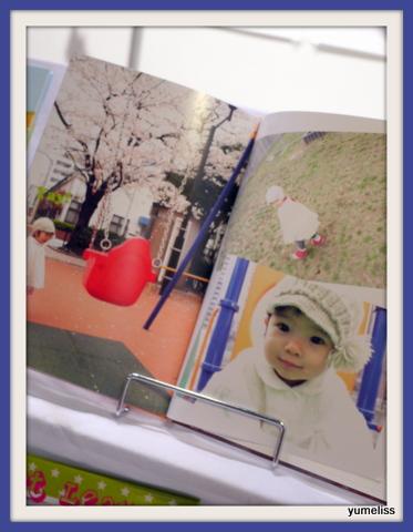 MY BOOK934