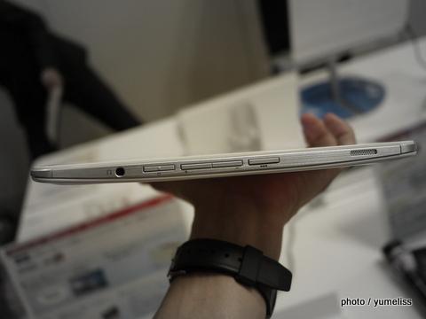 富士通2013年新タブレット「QHシリーズ」853