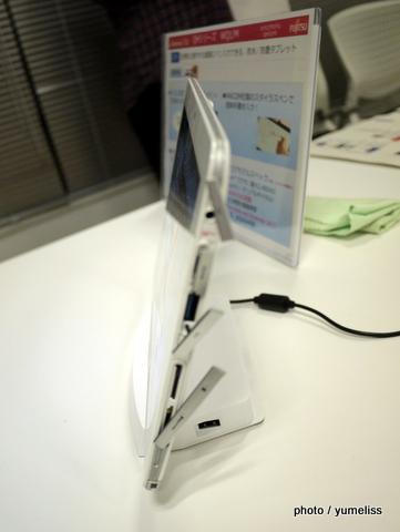 富士通2013年新タブレット「QHシリーズ」878