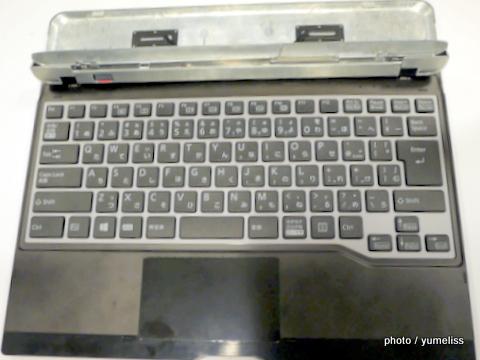 富士通2013年新タブレット「QHシリーズ」879