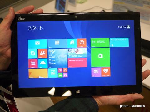富士通2013年新タブレット「QHシリーズ」882