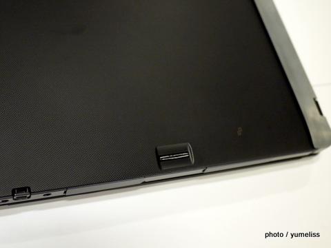 富士通2013年新タブレット「QHシリーズ」889