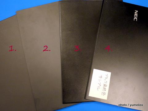 Lavie Z 13.3型世界最軽量モバイル48-001