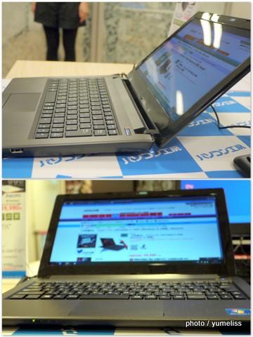 20131108パソコン工房-001