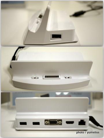 富士通2013年新タブレット「QHシリーズ」1