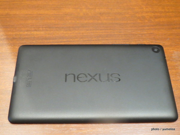 nexus(ネクサス)2013