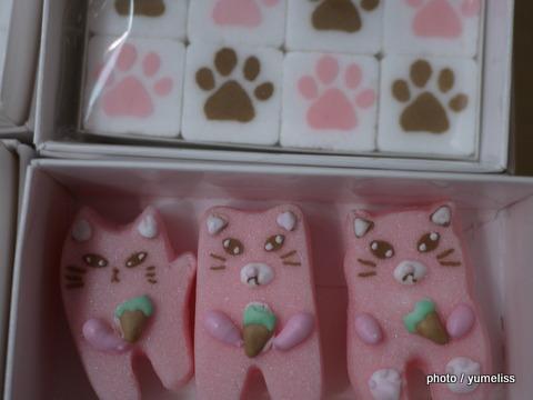 フェリシモ猫グッズ50949
