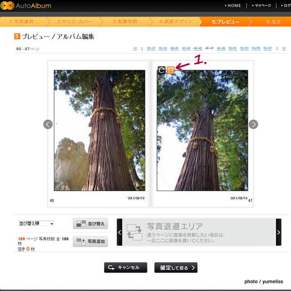 AutoAlbum - Mozilla Firefox 20140410 211626