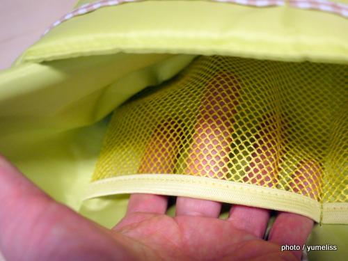 フェリシモ 整理整とんおまかせ リュックのためのインナーポケットP1150975