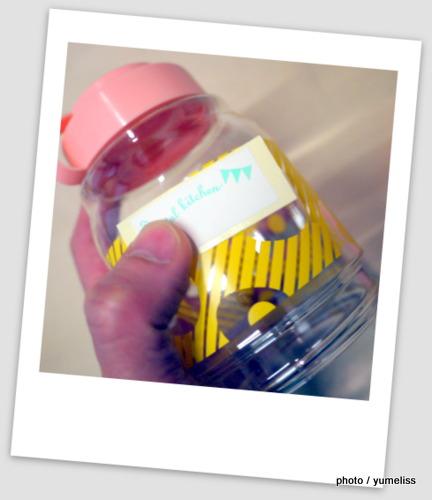 フェリシモ 底から補充できる 振り出し穴付きキャニスターP1150997