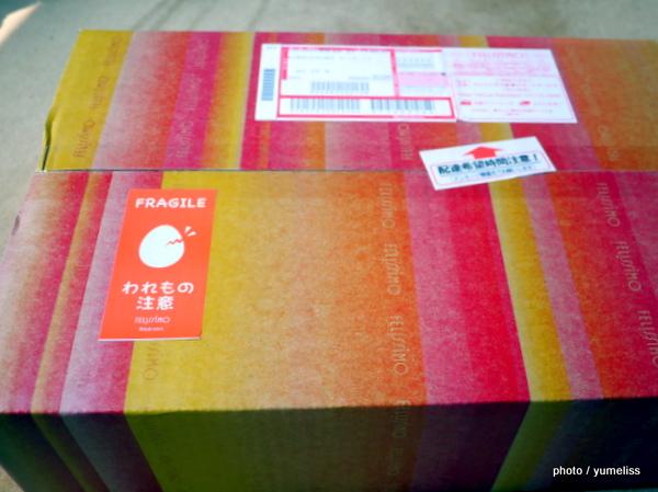 フェリシモざくざく雑貨1000円パックP1170168