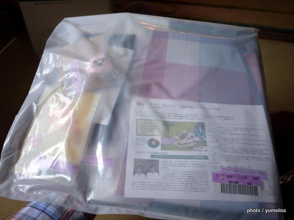 フェリシモざくざく雑貨1000円パックP1170175