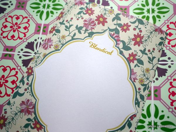 フェリシモ「貼るだけおしゃれ食卓気分テーブルタイルシール」P1170190