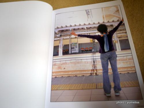 オートアルバム「野沢温泉旅行記」P1170599