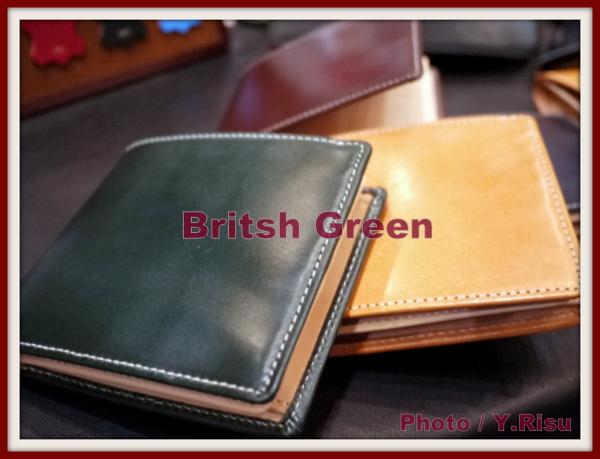 BRITISH GREEN(ブリティッシュグリーン)ブライドル二つ折り財布