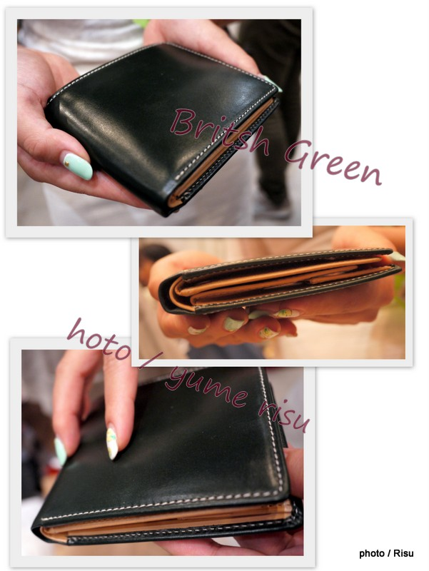 BRITISH GREEN(ブリティッシュグリーン)ブライドル二つ折り財布 1万円