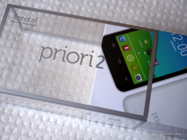 freetel priori2